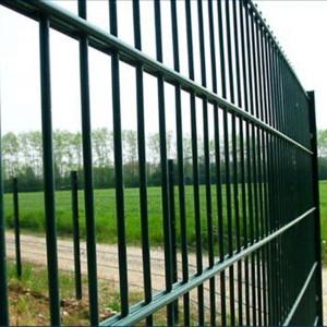 double loop wire fencing(3)